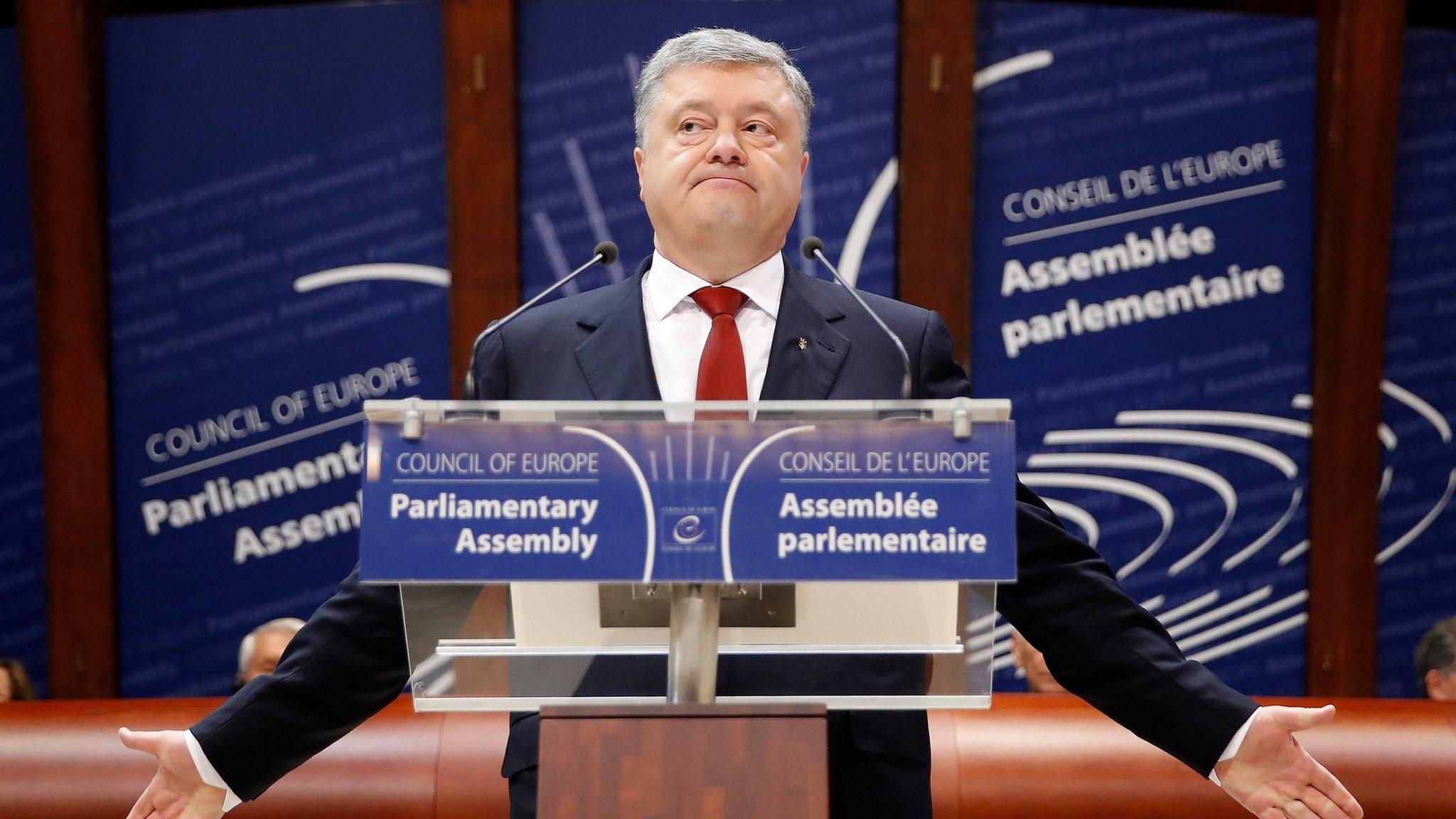ЗМІ: резолюція ПАРЄ як ляпас Україні
