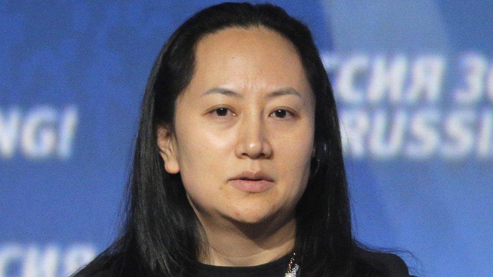 Meng Wanzhou: China park rewards Huawei phone owners