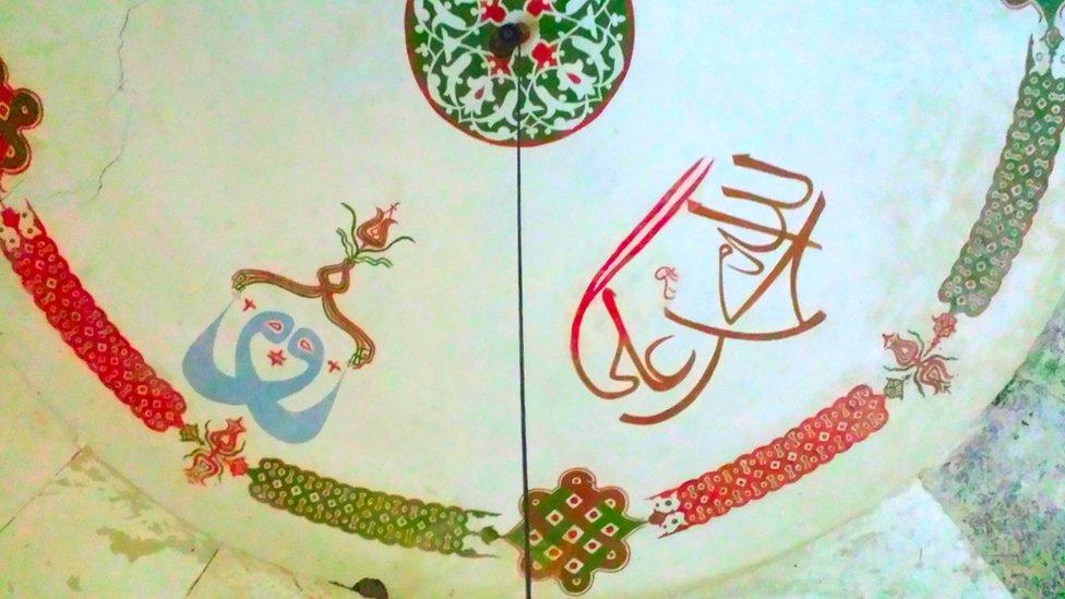 نقش في سقف ضريح علوي يحتوي على أسماء
