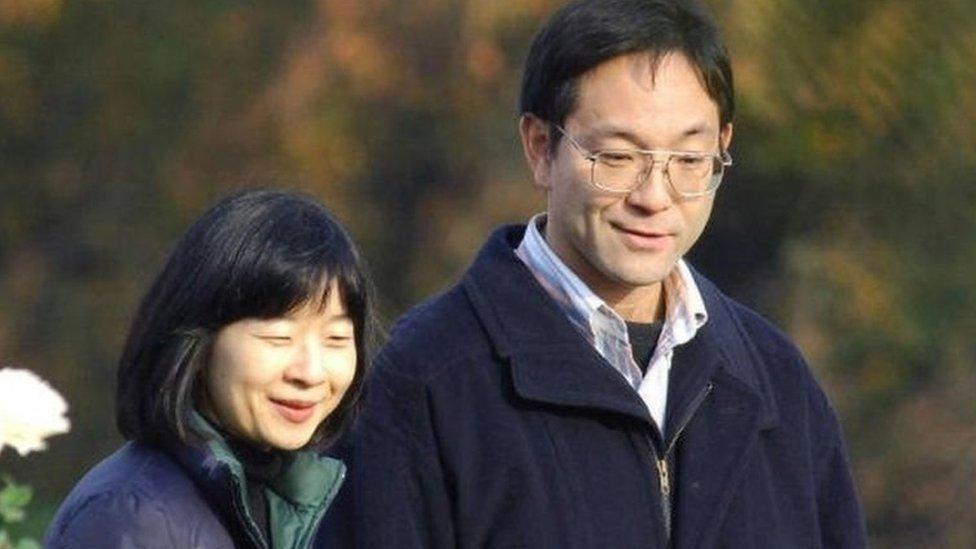 الأميرة سياكو وزوجها