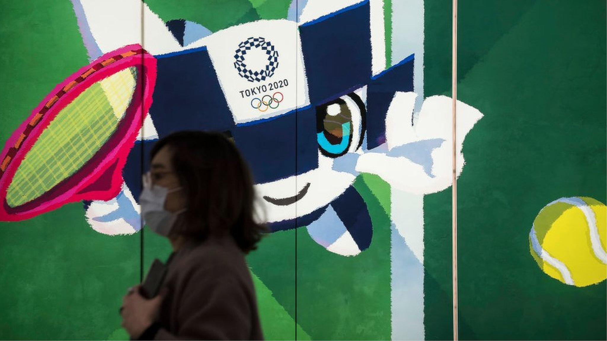 中止しろ 東京オリンピック