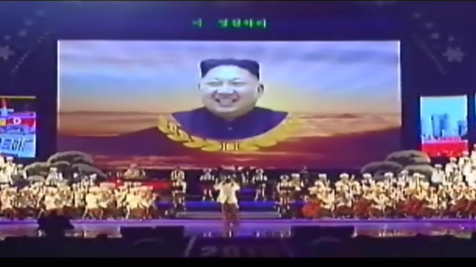 Concierto transmitido por la Televisión Central (Foto: Televisión Central de Corea del Norte)