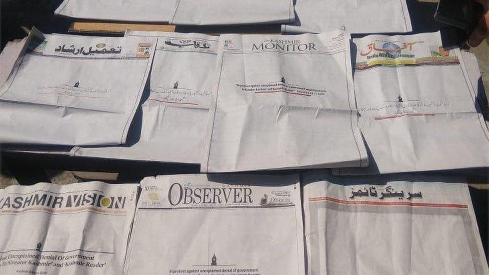 انڈیا کے زیر انتظام کشمیر میں اخبارات کا پہلا صفحہ خالی چھپا