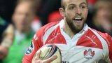 Gloucester's Charlie Sharples scores against Munster