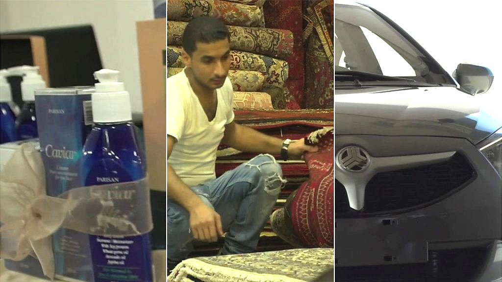 Iran sanctions: Face creams and carpets among products affected