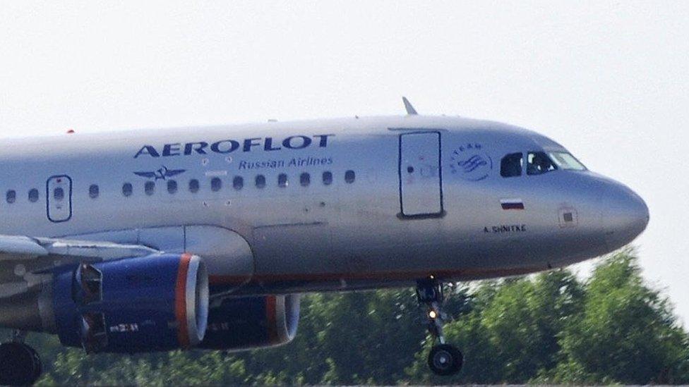 俄羅斯國際航空公司
