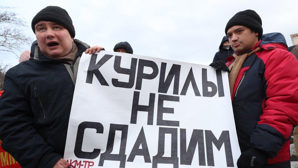 """""""Курилы не сдадим"""": в Москве прошла акция против передачи островов Японии"""