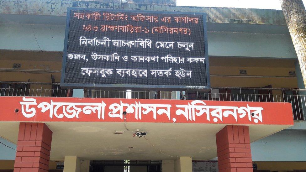সংসদ নির্বাচন: হিন্দু ভোটারদের ঘিরেই নাসিরনগরে যত সমীকরণ