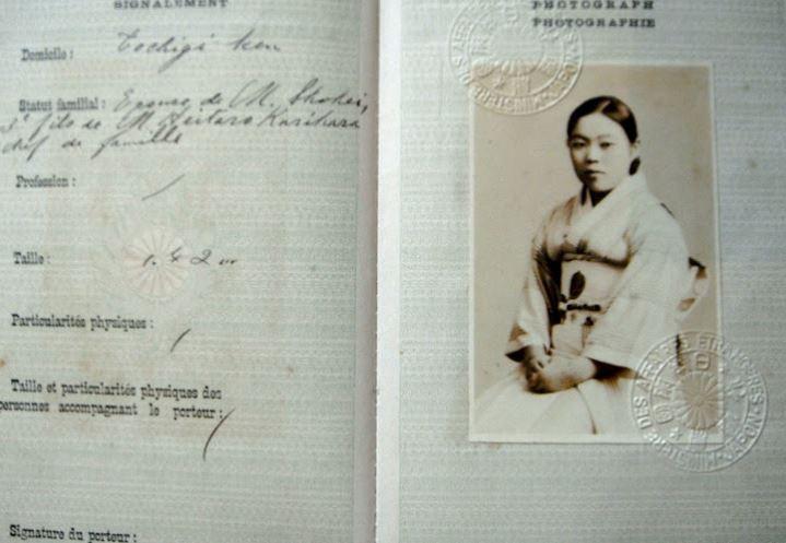 Pasaporte antiguo japonés