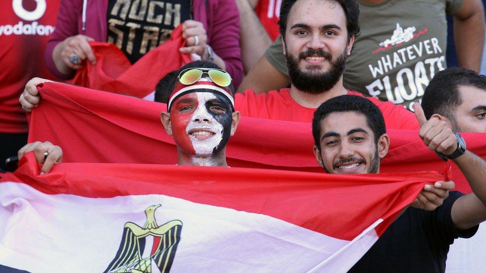 مشجعو مصر