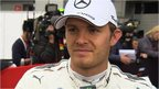 VIDEO: Russia pole was guesswork - Rosberg