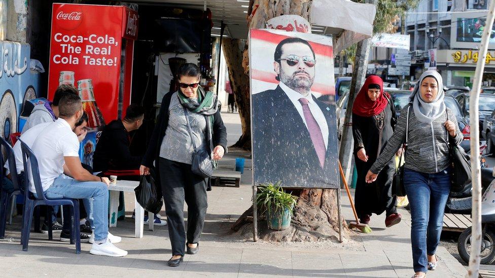 Un retrato de Saad Hariri en una calle de Beirut