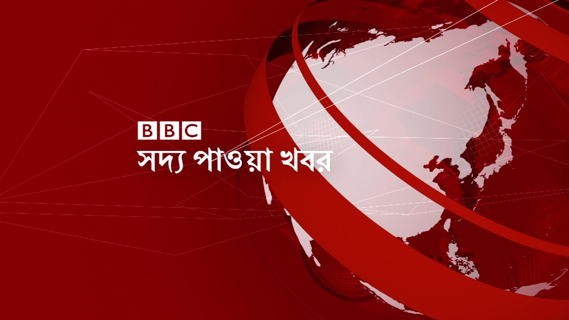 সংসদ নির্বাচন: খালেদা জিয়ার প্রার্থিতা নিয়ে রিট খারিজ করে দিয়েছে আদালত