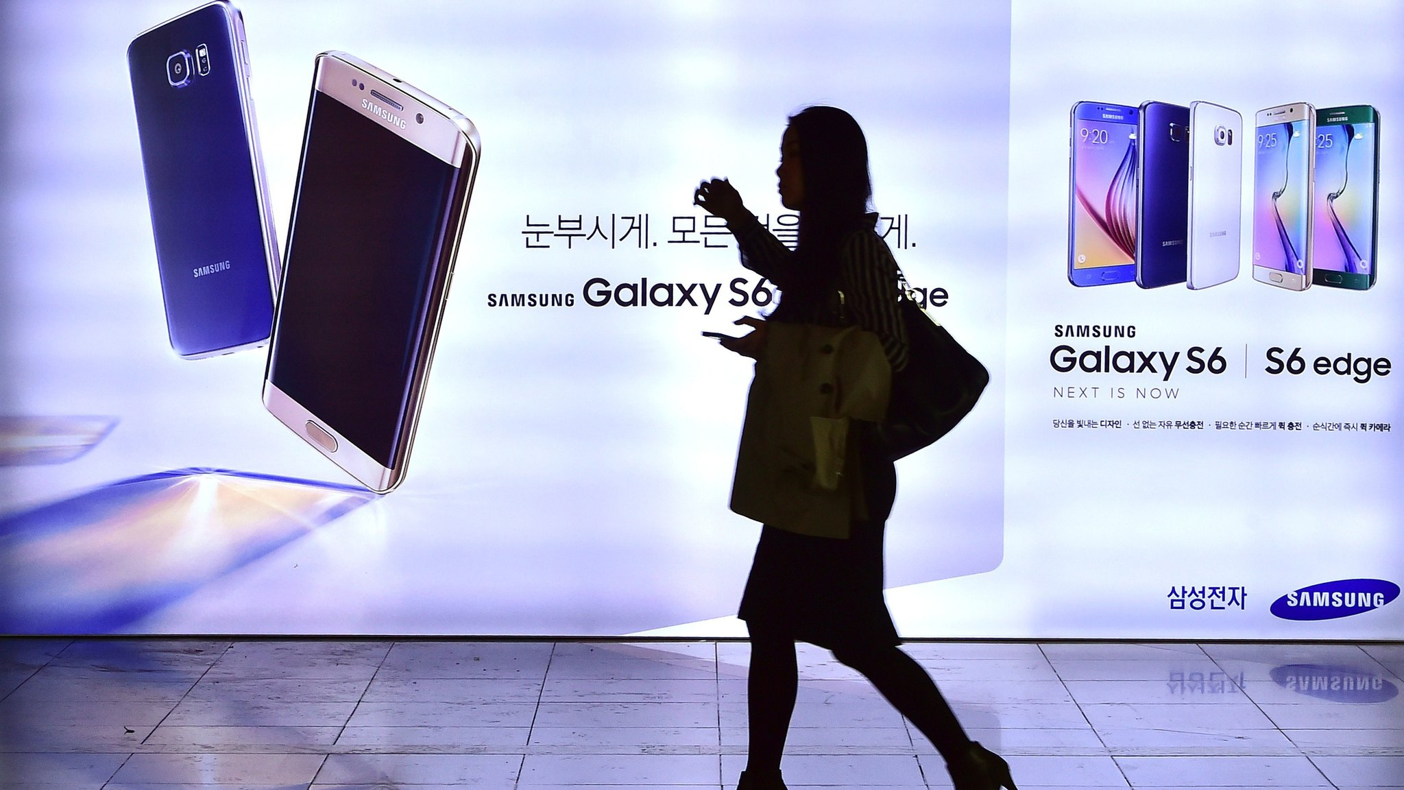 Second quarter earnings for the world's biggest smartphone maker, Samsung Electronics, will likely miss market expectations.