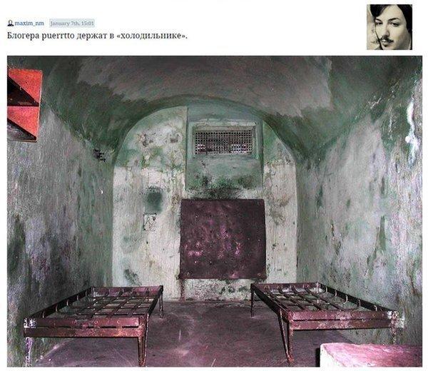 Cárcel en Minsk