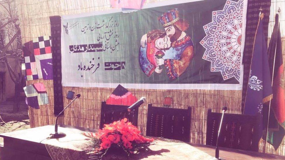 جشن اسفندگان در کابل: ارجگذاری به مقام زن و قدردانی از زمین