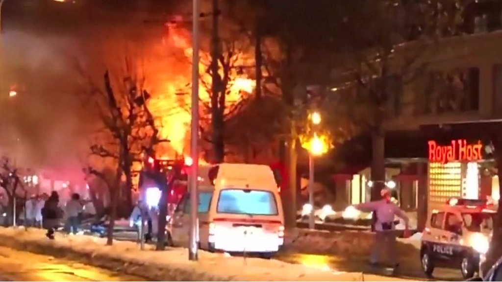 Japan explosion: Fire and collapsed buildings after blast   BBC