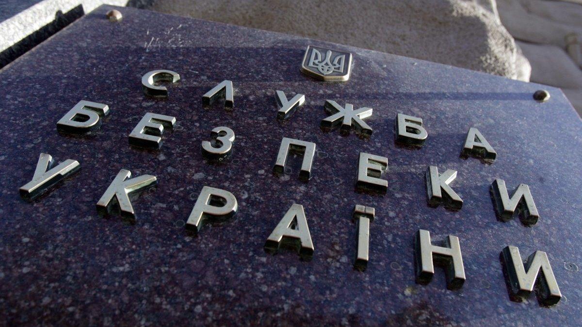 СБУ видворила з України кореспондента російського НТВ