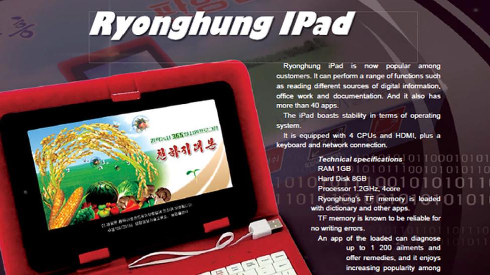 Pieza publicitaria del Ryonghung iPad