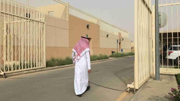 Centro de Asesoría y Rehabilitación Príncipe Mohammed Bin Nayef