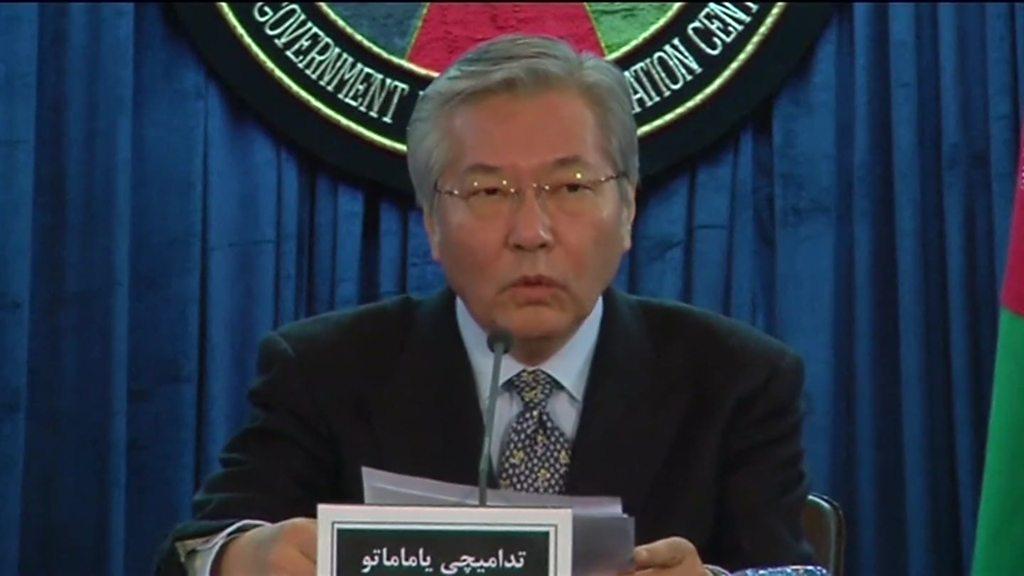 یکصدا   ایستگاه خبری افغانستان