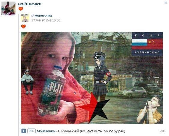 A VKontakte post