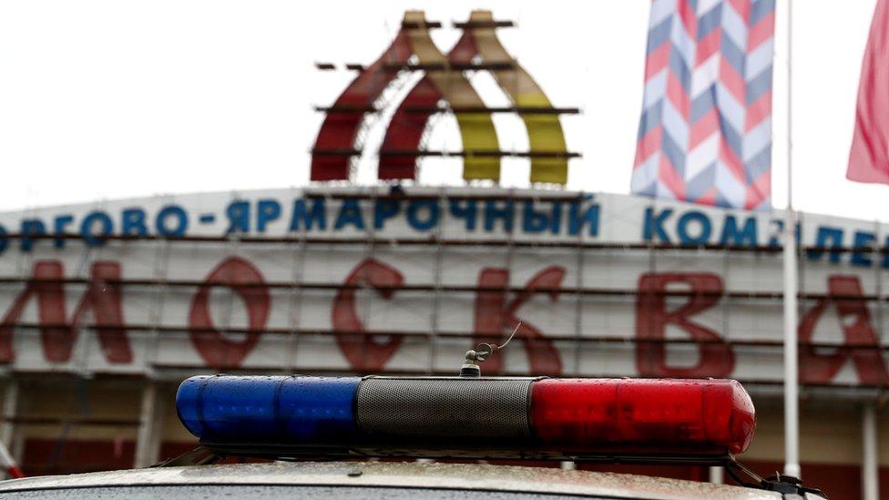 После инцидента в торговом центре в Москве задержали 90 человек