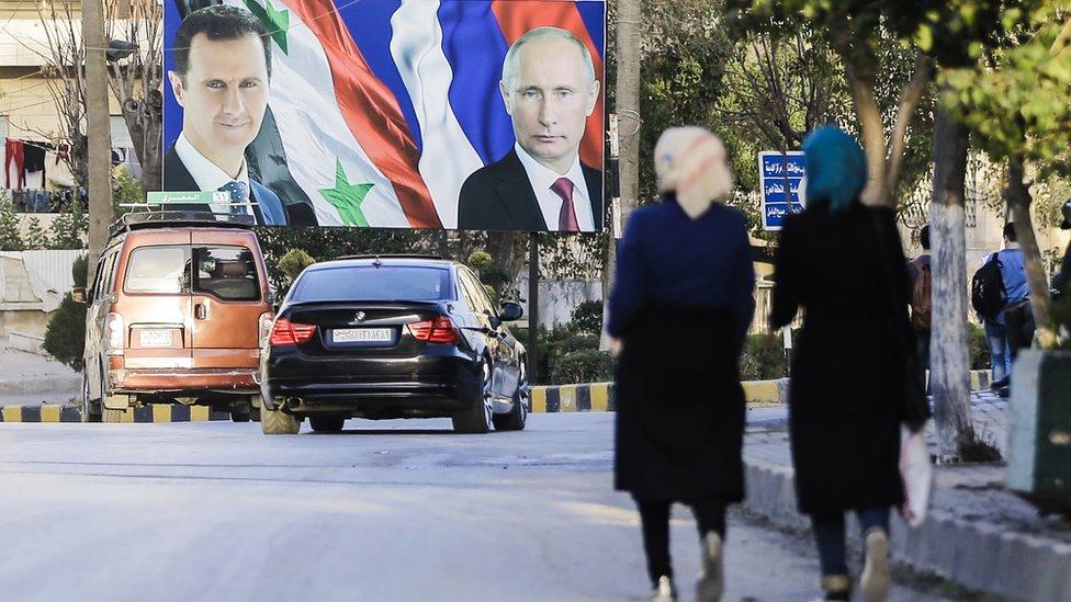 Фото Путіна та Асада на білборді в Алеппо