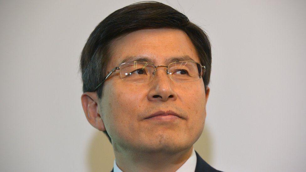 الرئيس المؤقت هوانغ كيو آهن