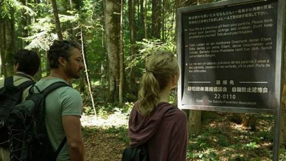 "Una escena de ""The Forest"" Foto: Gramercy Pictures"