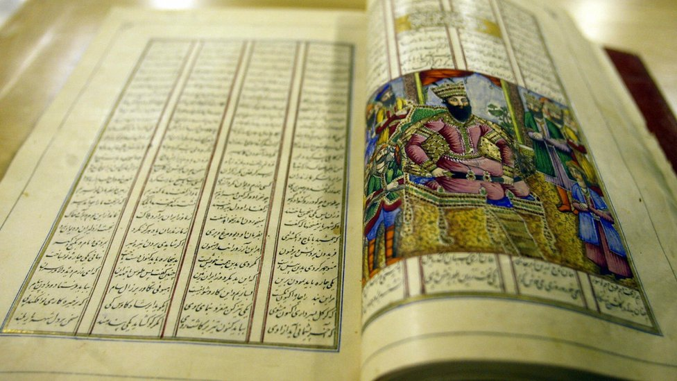 Antiguo libro de poesía persa.