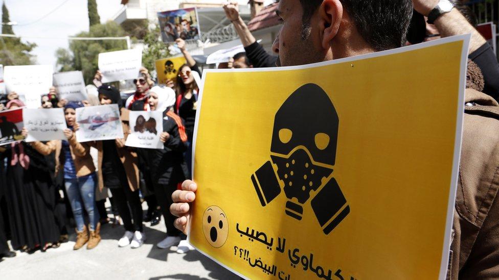 مظاهرى ضد نظام الأسد