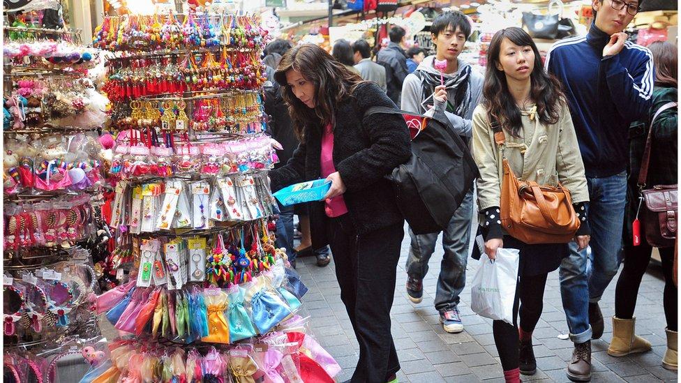 Centro comercial en Seúl