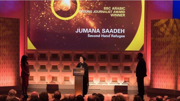 Jumana Saadeh