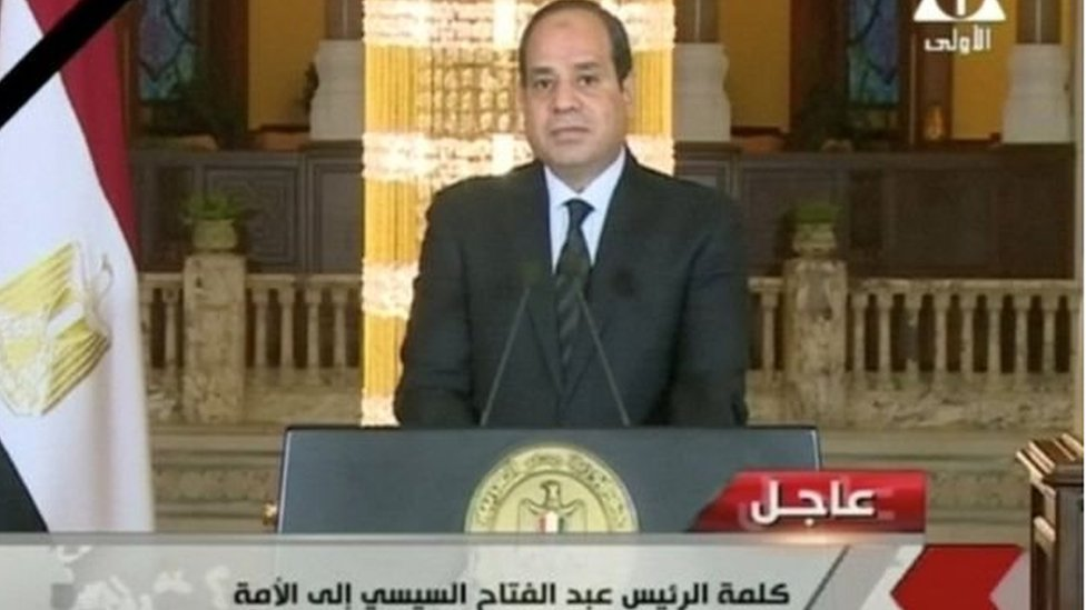 تعهد الرئيس المصري عبد الفتاح السيسي