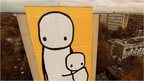 Stik's 120ft mural 'Big Mother' in Acton