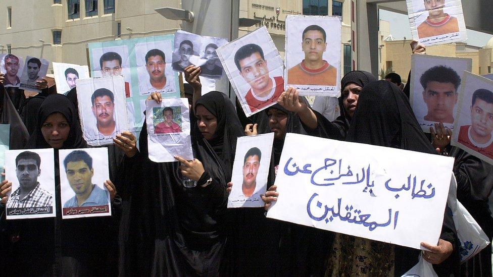 تظاهرة في البحرين للإفراج عن المعتقلين