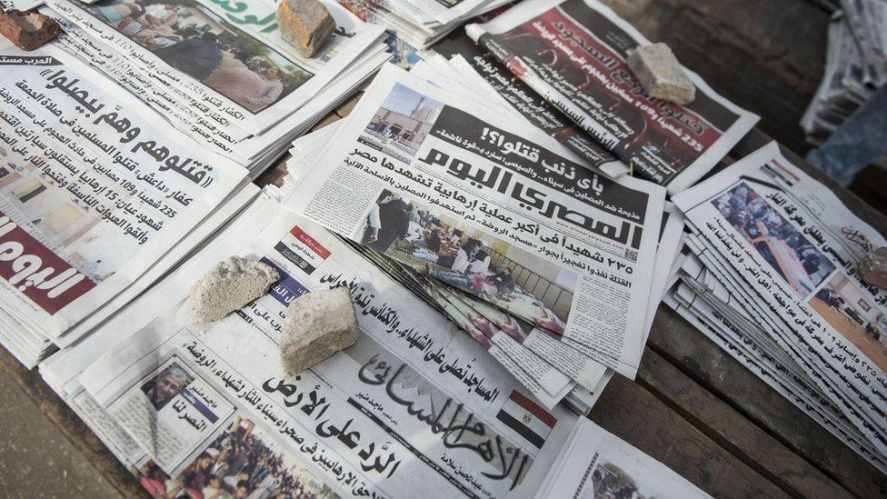صحف مصرية