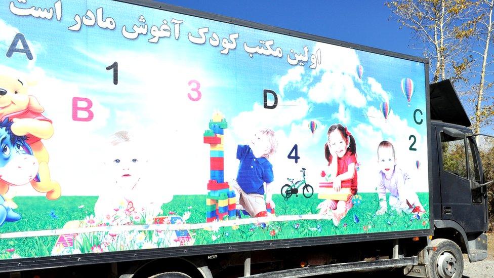کودکستان سیار واخان؛ سفری برای آموزش زنان و کودکان