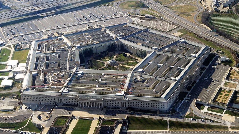 Pentagon ran secret multi-million dollar UFO programme