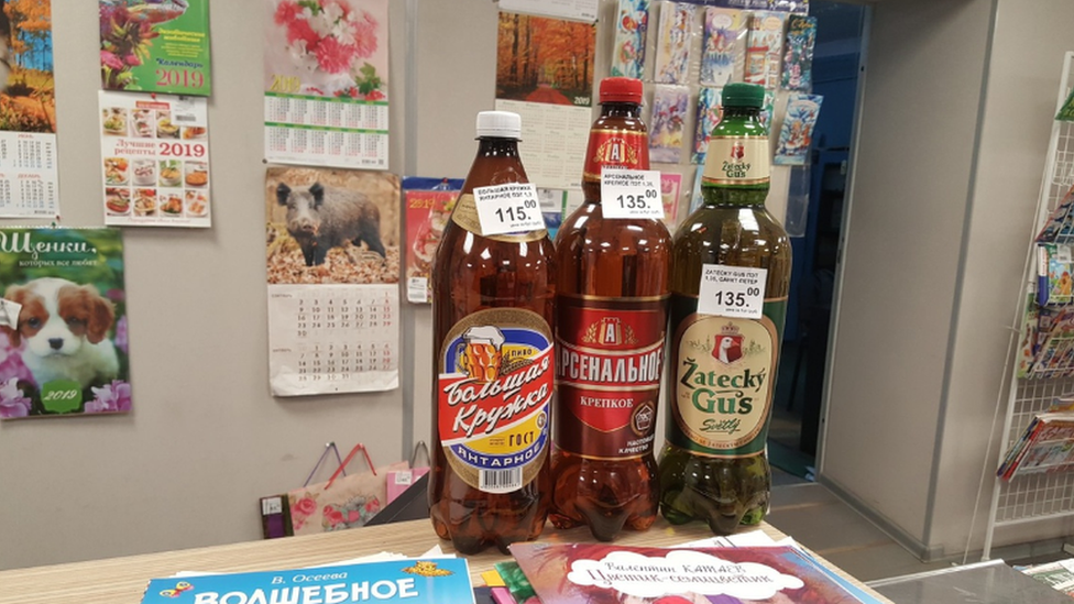 Russian post offices raise funds with beer