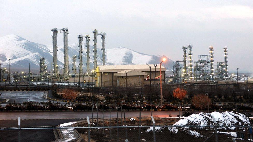 Arak heavy water nuclear facility (2011)