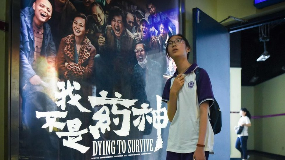 China film: Box office hit moves China to act on cancer drugs | BBC