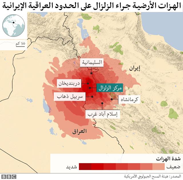 خريطة بالزلزال