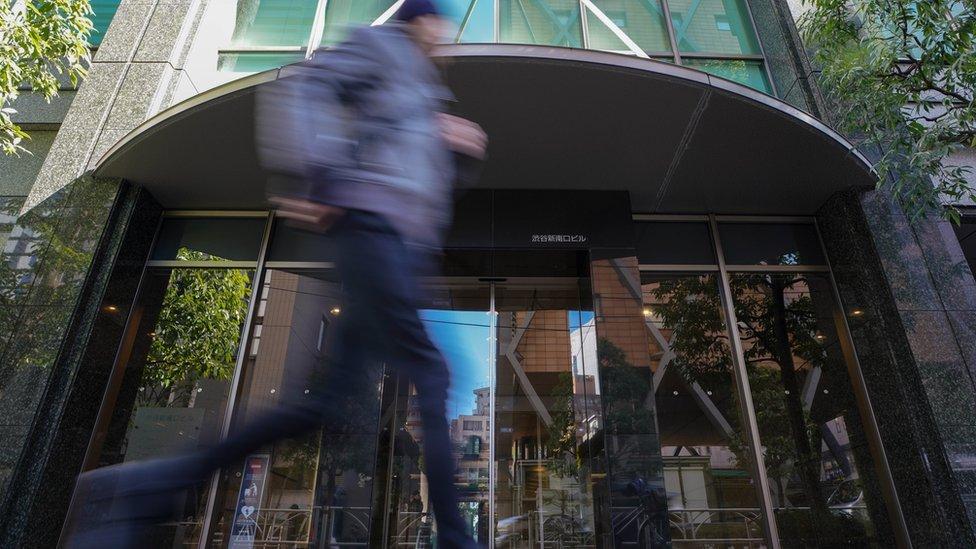 La sede de Coincheck Inc está en Tokio, Japón.