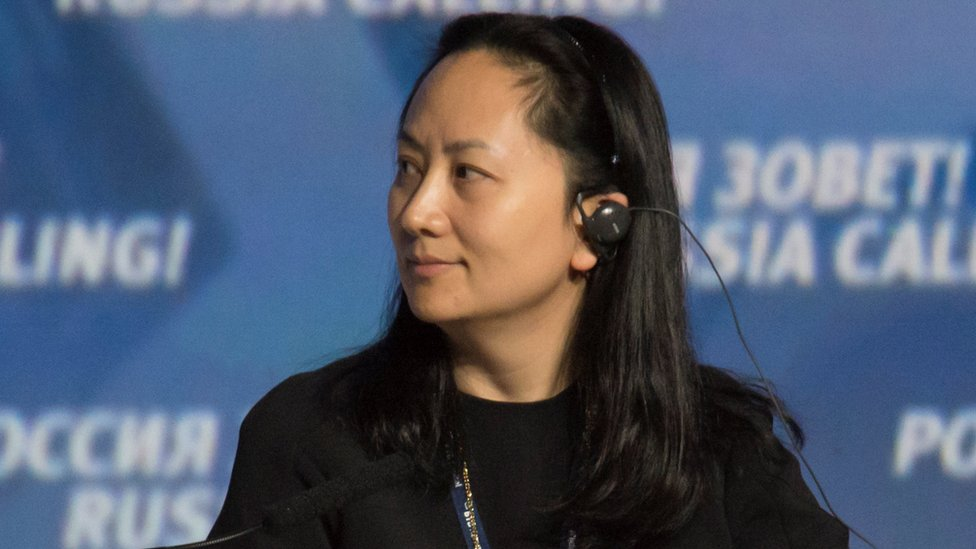 Meng Wanzhou: US to 'move ahead with Huawei executive extradition'
