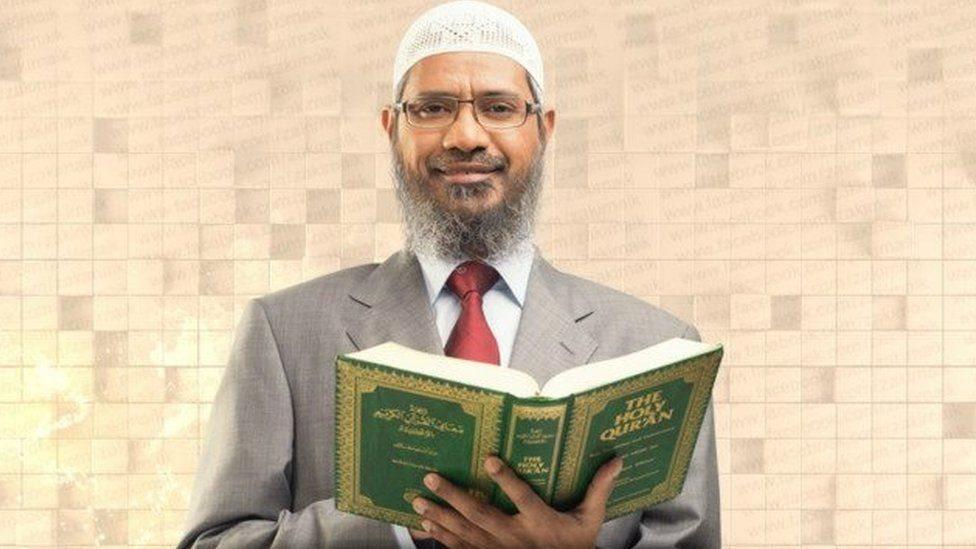 انڈین وزارت خارجہ نے مسلم مبلغ ذاکر نائیک کا پاسپورٹ منسوخ کر دیا