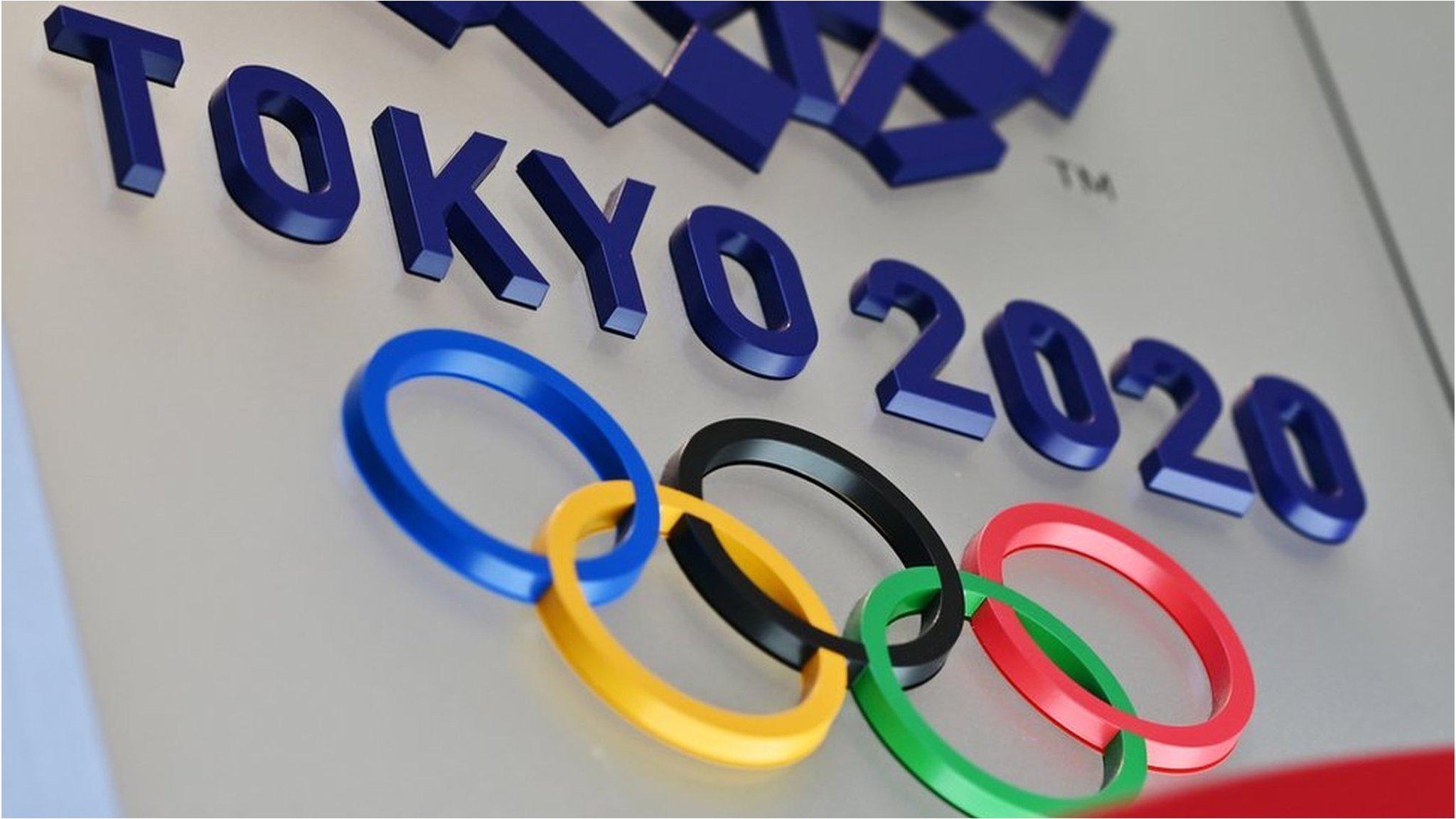 決定 オリンピック 日 中止