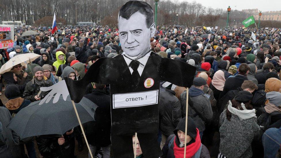 صورة من الاحتجاجات في روسيا