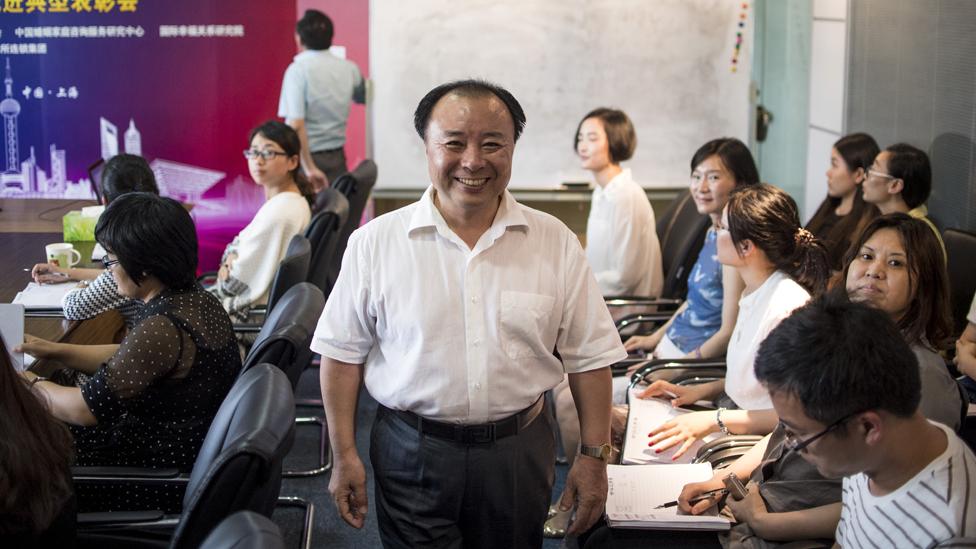Shu Xin en el Hospital del Ammor de Weiqing